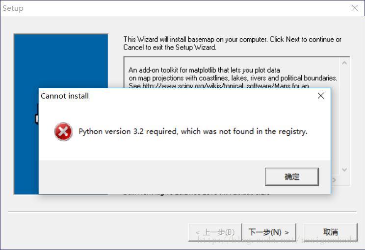 Windows环境下为Python3 X安装basemap的方法OSGeo中国中心开放
